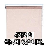 롤스크린 레인 (4 Color)